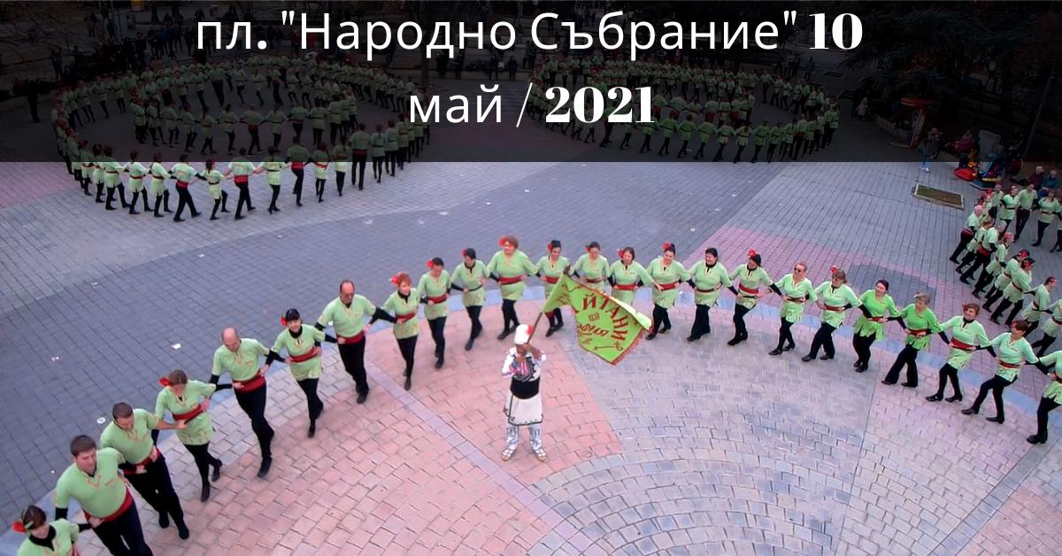 Снимка на статия за Център - град София.Photo for article